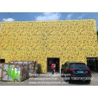PVDF metal facade Aluminum decorative wall panel cnc cutting perforated panel sheet for facade curtain wall, screen Manufactures