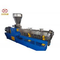 10-20kg/H PVC Recycling Machine Water Strand Cutting Way Abrasion Resistance Manufactures