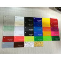 2mm PMMA Extruded Acrylic Sheet For Partition Board , Frosted Plexiglass Sheets Manufactures