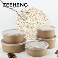 8oz 12oz 16oz Factory directly sale food kraft paper bowl for take away Manufactures