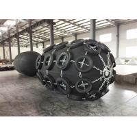 China Wear Resistant Inflatable Dock Fenders Natural Rubber Materials CCS Assured on sale