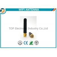 SMA Male Indoor 50 OHM 2.4 Ghz Long Range Wifi Antenna For Laptop Manufactures