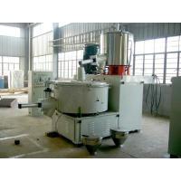 4 MM Stainless Steel Pvc Compounding Mixer With Automatic Transferring Mixing System Manufactures