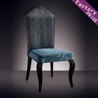 Leather Upholstered Dining Chairs for sale at Factory Price (YF-205) Manufactures