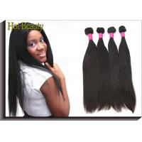 China Glossy Straight Virgin Brazilian Human Hair Extensions For Adults Clean & Neat Ends wholesale
