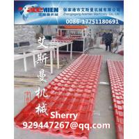 Plastic Pvc Asa  Pmma Glazed Roof Tile Roofing Sheet Making Machine Production Line Manufactures