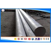 GCr15 Grade Bearing Steel Bar Hot Rolled Technique Diameter 10-350 Mm Manufactures