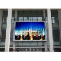 Dynamic outdoor full color  LED display / commercial video DIP LED display Manufactures