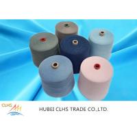 Raw White Dope Dyed Polyester Yarn Paper Or Plastic Cone Abrasion Resistance Manufactures
