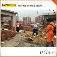 Disassemble Design Portable Concrete Mixer With Multiple Function EZ RENAD Manufactures