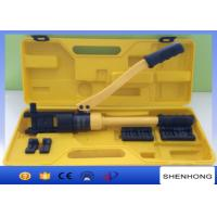 China YQK-300 160KN 16 - 300mm2 Hydraulic Manual Crimping Tools For Crimping Hexagon Type on sale