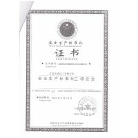 Wuxi Rocket Chemical Co.,Ltd Certifications