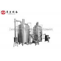 Flexible Commercial Beer Brewing Systems , 500L Commercial Microbrewery Equipment Manufactures