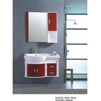 90 X49/cm PVC bathroom cabinet / wall cabinet / hanging cabinet / white color for bathroom Manufactures