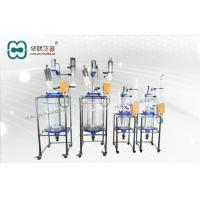 10L 50L 100L Jacketed Glass Reactor In Fine Chemical Biopharmaceutical Manufactures