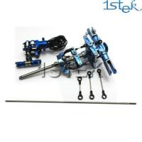 Trex 450 Main Metal Head Rotor and Tail Rotor Assembly Upgrade