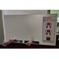 0.8KW Foundry Sand Testing Equipment Easy Installation 0-99 Min Double Disk Infrared Manufactures