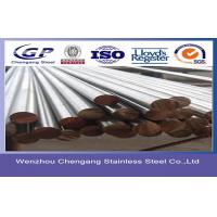 304 Stainless Steel Round Bar 0Cr18Ni9 , Heavy Wall High Pressure , ASTM / JIS Manufactures