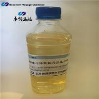 China IME(The compound of imidazole and epichlorohydrin) 68794-57-9 Yellow transparent liquid Zinc Plating on sale
