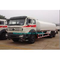 China NG80B V3 6X4 20000L Tanker Truck For Transport Water 10 Wheelers NG80B 2638 on sale