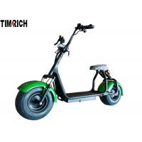 China TM-TX-05-1  Stylish Big Wheel Electric Scooter , Harley Electric Scooter 18*9.5 6PR Vacuum Tyre on sale
