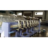 9 Needle 8 Head Embroidery Cap Machine With Thread Break Detection Manufactures