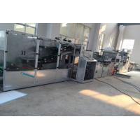 Buy cheap Full Automatic Underpad Making Machine Disposable Medical Nonwoven 18T ISO9001 from wholesalers