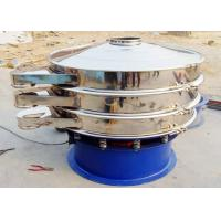 304 Stainless Powder Sieving Machine , Rotary Circular Vibrating Screen Manufactures