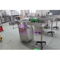 Semi Automatic Glass Bottle Sorting Machine Rotary Type For Water Production Line Manufactures
