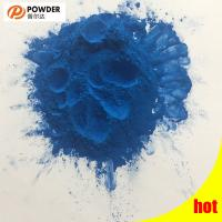 Fusion Bonded Powder Coating Corrosion Resistance Exceptional Protective Properties Manufactures