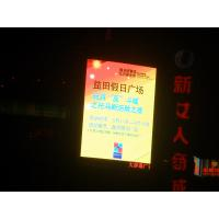 Quality Made in China HD P12 Outdoor SMD Led Display Screen advertising purpose IP65 for sale