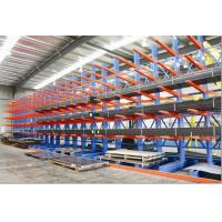 Long Arm Warehouse Cantilever Racking Systems Double &Single Side Hanging Shelving Manufactures