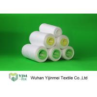 High Tenacity Knotless 60/3 Spun Polyester Yarn Z Twist Yarn Manufactures