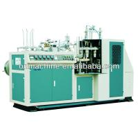 High Speed Single PE Paper Cup Machine Prices Manufactures