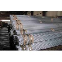 black carbon steel Seamless Heat Exchanger Tubes SA179 SA192 With 6M Length Manufactures