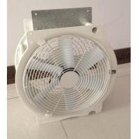 Buy cheap circulation fan Greenhouse spare parts from wholesalers