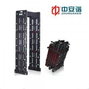 China Portable Metal Detector Gate Walk Through 255 Level Sensitivity High Detection Speed on sale