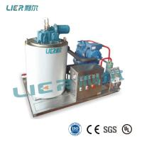 Buy cheap Marine Flake Ice Maker Equipment For Pelagic Fishery with GEA Piston Compressor from wholesalers