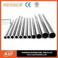 Astm a106/a53 gr.b sch40/sch80 silvery 4mm allloy seamless steel pipe tube made in China