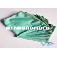 Customized Lint Free Microfiber Cleaning Rags For Cleaning Jewelry Manufactures
