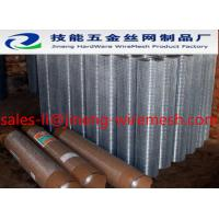 Stainless steel welded wire mesh made in China Manufactures