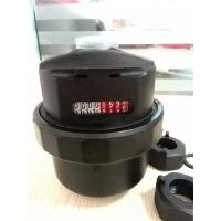 Buy cheap DN15mm Domestic Volumetric Water Meter Rotary Piston Type With Plastic Body from wholesalers