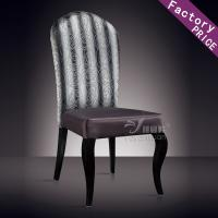 Dining Room Upholstered Chairs for sale at Factory Price (YF-204) Manufactures