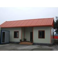 Modern Economical Movable Prefab House Tiny Living Home One - Stop Service Manufactures