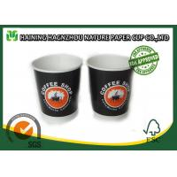 Printed Paper Coffee Cups , Colorful Coffee Shop Paper Cups With Plastic Lid Manufactures