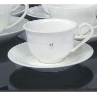 International certification SGS/CE 9905 custom high quality more than 40%Ashes bone china coffee mug and plate Manufactures