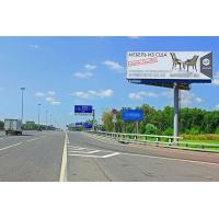 Buy cheap Slim Outdoor LED Billboard Display P6.67 P16 Rent Screen 3G / 4G Control System from wholesalers