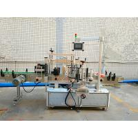 Simple Automatic front and back Labeling Machine With Double Side Manufactures
