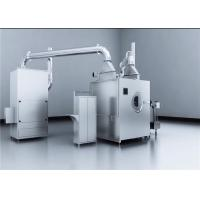 BG-E Series Sugar Tablet Film Coating Machine High Output Automatic Tablet Coating Machine Manufactures