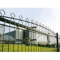 Buy cheap Arched Wire Fence, 656 Wire Fence, Double Wire Fence from wholesalers